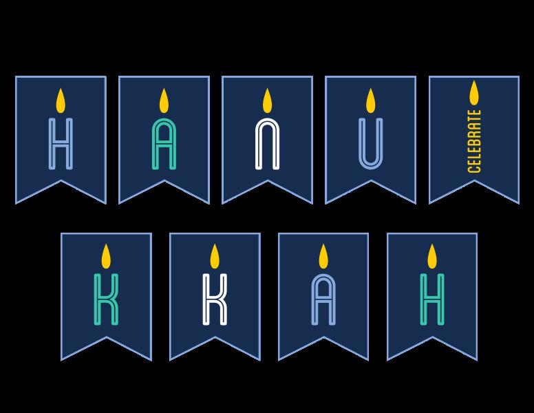 Hanukkah Printables | Calendar Template 2016